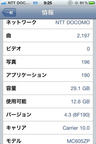 1299805322703.jpg