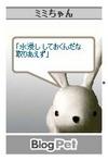 0604_haiku2