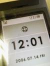 Img624