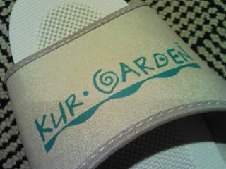 クア・ガーデン