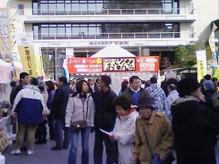 静岡(しぞーか)おでんフェスタ
