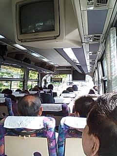 14,000円で行く北海道二泊三日のビンボー旅行