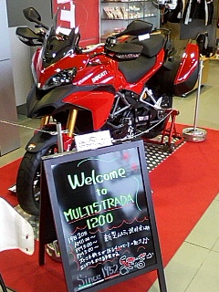NEW! MULTISTRADA 1200S Touring Edition